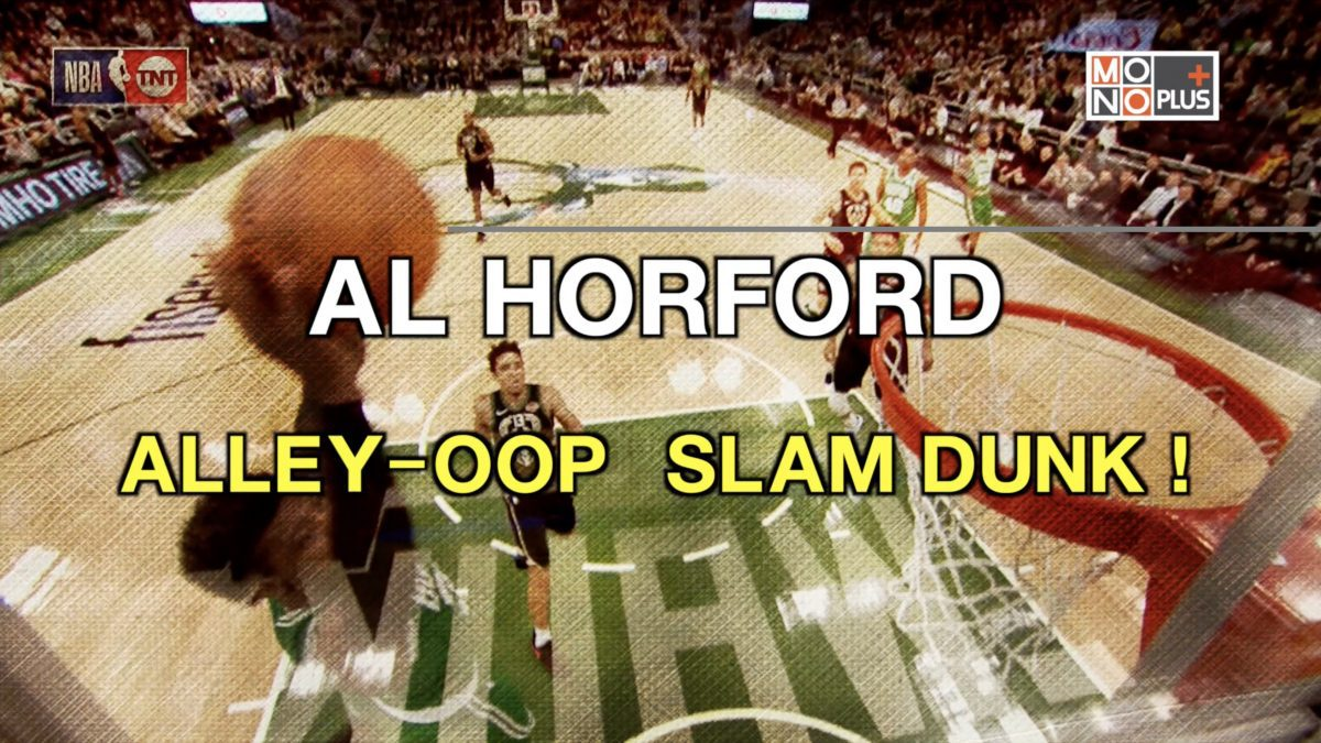 AL HORFORD ALLEY-OOP  SLAM DUNK !
