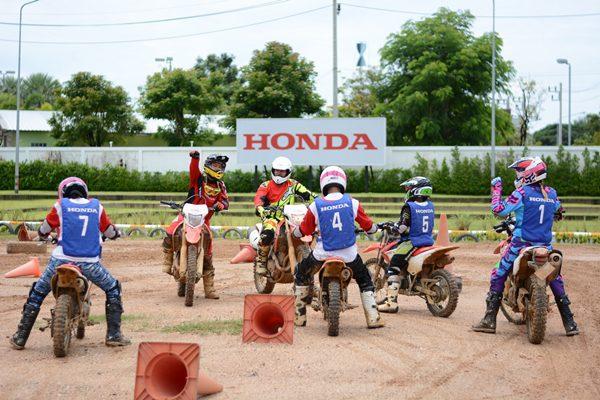 Honda Safety Riding Park