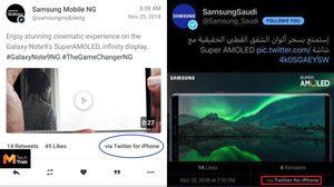แคปทัน!! Samsung Mobile ต่างประเทศ โพสต์โปรโมชั่น Galaxy Note 9 โดยใช้ iPhone