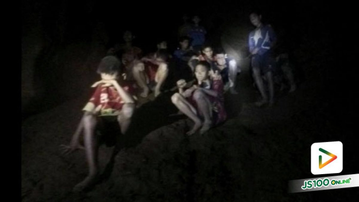 นาทีนักดำน้ำจากประเทศอังกฤษ พบน้องๆทั้ง 12 คนและโค้ชของทีมหมูป่า ภายในถ้ำหลวง (03-07-61)