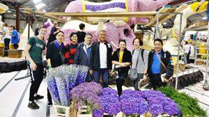 โกอินเตอร์! สวนนงนุช ส่งพาเหรดดอกไม้ไทย อวดต่างชาติ