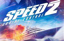 Speed 2: Cruise Control สปีด 2 เร็วกว่านรก