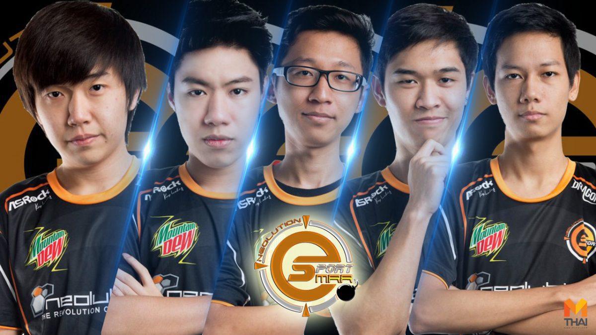 NeoES.MRR แชมป์โลก HON สุดยอดทีม Esports สัญชาติไทย