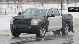 New Toyota Tundra เริ่มวิ่งทดสอบ พร้อมข่าวลืออาจใช้ เครื่องยนต์ไฮบริด