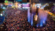 MONO29 Khonkaen Songkran Festival 2019 สนุกสุดขอบจักรวาล