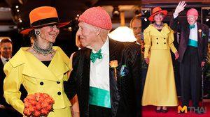 คุณตาเศรษฐีแสนล้านวัย 95 จูงมือคู่รักวัย 79 วิวาห์หวานชื่น พิสูจน์รัก 3 ทศวรรษ!
