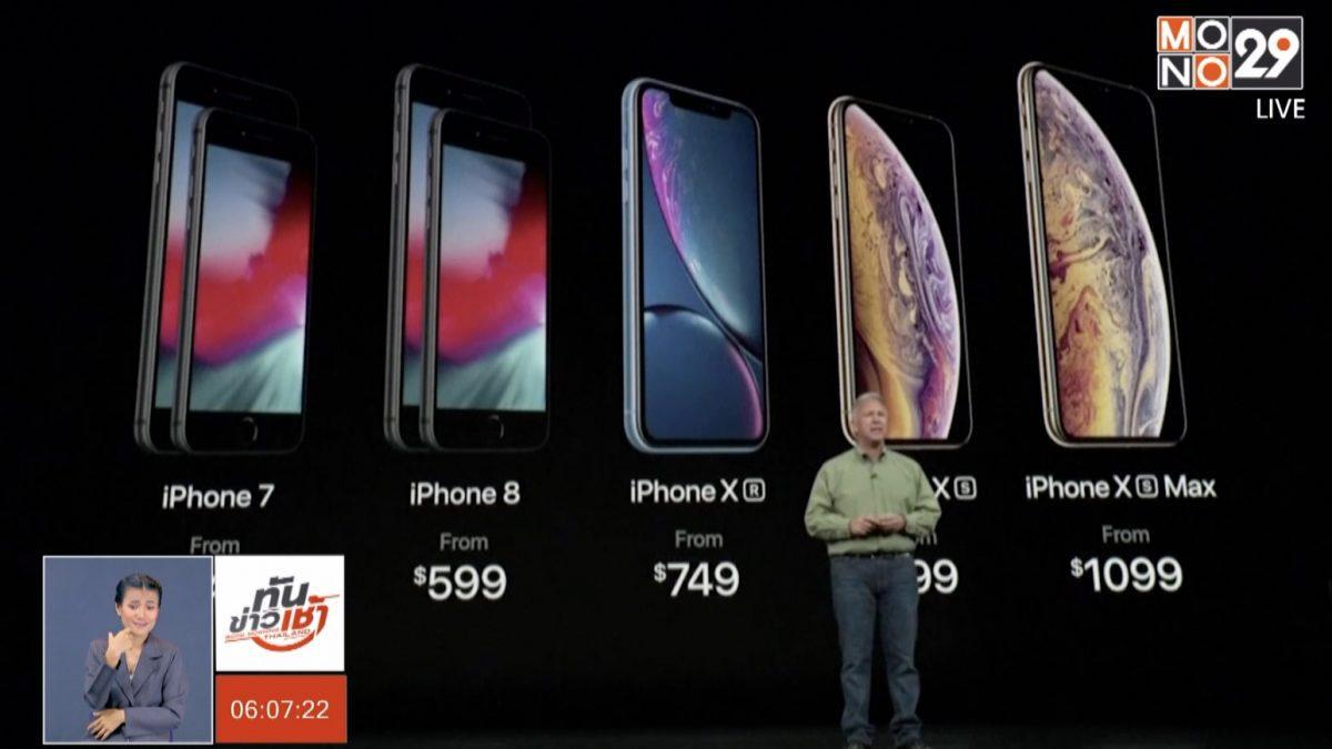 """กระแสไอโฟน """"XS - XS Max"""""""