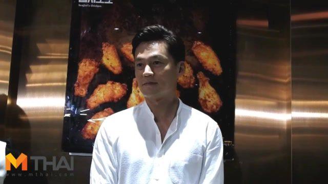 พระเอกลีซาน ลีโซจิน เปิดร้านไก่ทอด ที่ไทย!