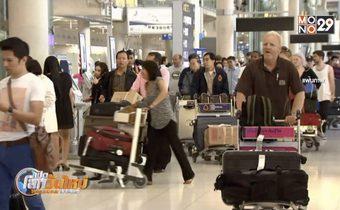 ภาพรวมเศรษฐกิจท่องเที่ยวไทย 8 เดือนแรกขยายตัวขึ้น