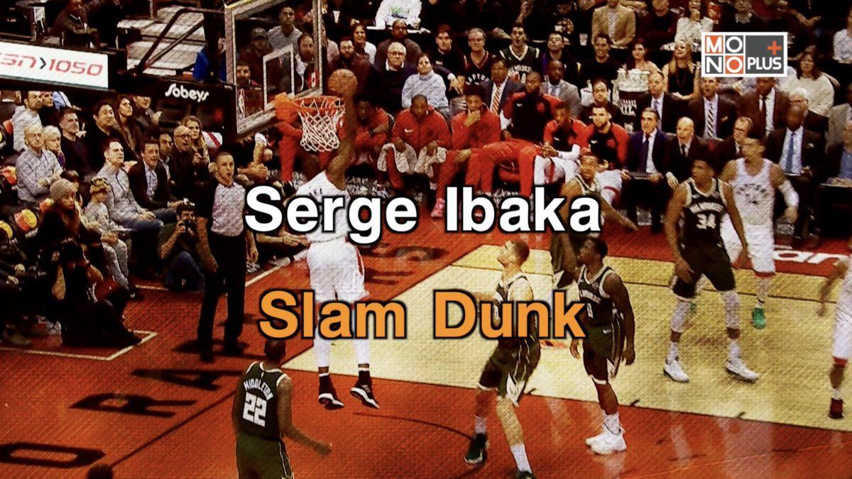 Serge Ibaka Slam Dunk