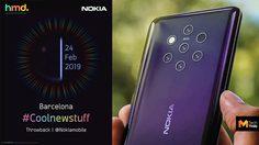 Nokia 9 เตรียมเปิดตัว วันที่ 24 กุมภาพันธ์ เผยโฉมสมาร์ทโฟน 5 กล้อง