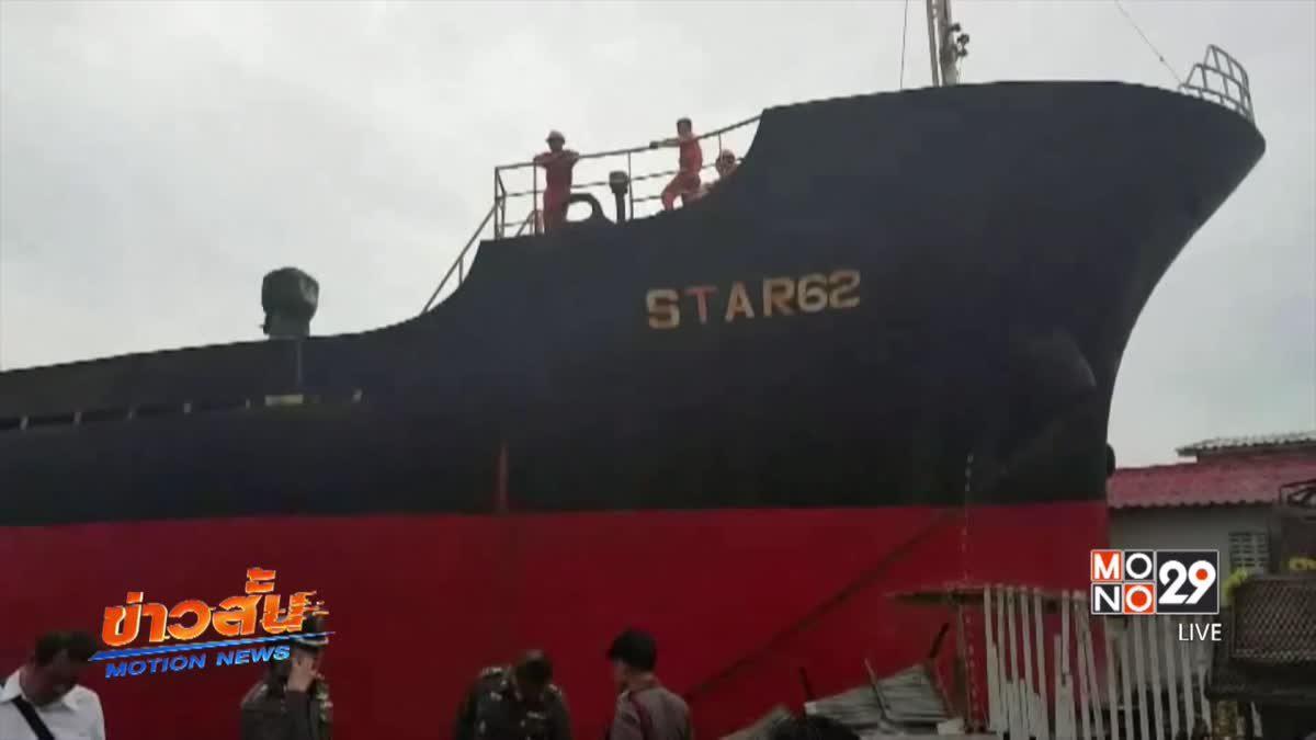 เรือสินค้าชนบ้านริมเจ้าพระยาเสียหาย 3 หลัง