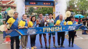"""เคนชิน จอมอึดแดนอาทิตย์อุทัยคว้าแชมป์ไตรกีฬาแพร่ """"Phrae Triathlon 2021"""" 2 ปีซ้อน"""
