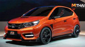 Honda Brio 2019 โฉมใหม่ที่ฟิลิปปินส์ หน้าใหม่ ออพชั่นแน่น