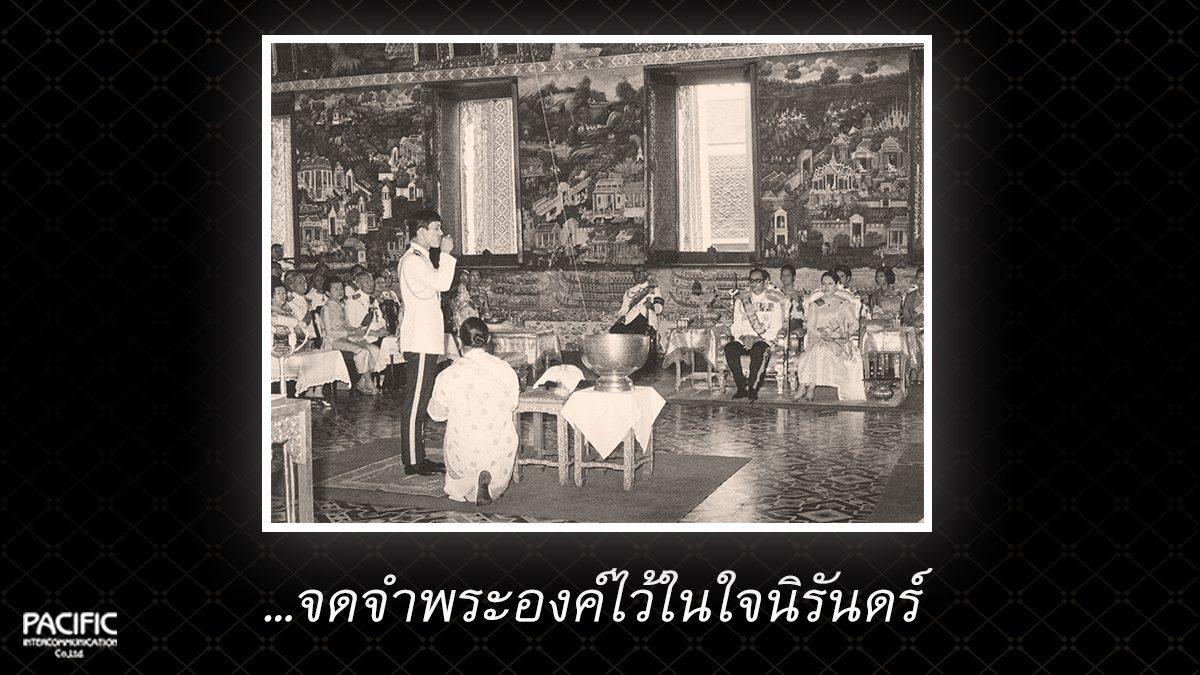 45 วัน ก่อนการกราบลา - บันทึกไทยบันทึกพระชนมชีพ