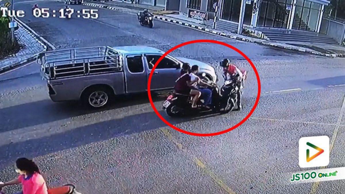 เจอทางร่วมทางแยกต่างต้องระวัง ไม่ประมาทไม่เกิดอุบัติเหตุ (23/06/2020)