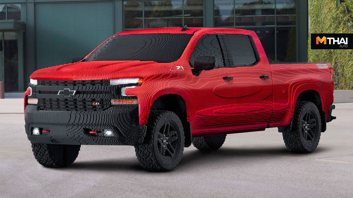 Chevrolet เผยโฉมรถกระบะ Silverado จากตัวต่อเลโก้® ขนาดเท่าของจริง