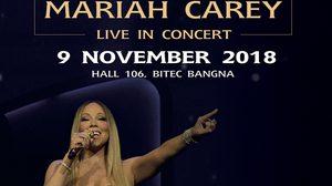 Mariah Carey Live in Concert, Bangkok 2018