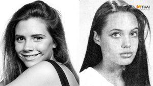 ภาพของเหล่าคนดัง สาวสวย เมื่อครั้งที่ต้องถ่ายหนังสือรุ่น จะเปลี่ยนไปขนาดไหน มาดู