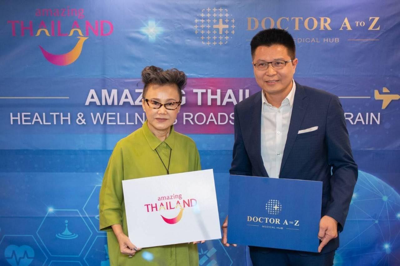 """ททท. จัดงาน """"Amazing Thailand Health and Wellness Road Show to Bahrain"""""""
