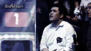ปู Blackhead EP02 [4/6] | Hidden Singer Thailand เสียงลับจับไมค์ S.2 (30 เม.ย.59)