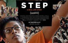 Step สเต๊ป