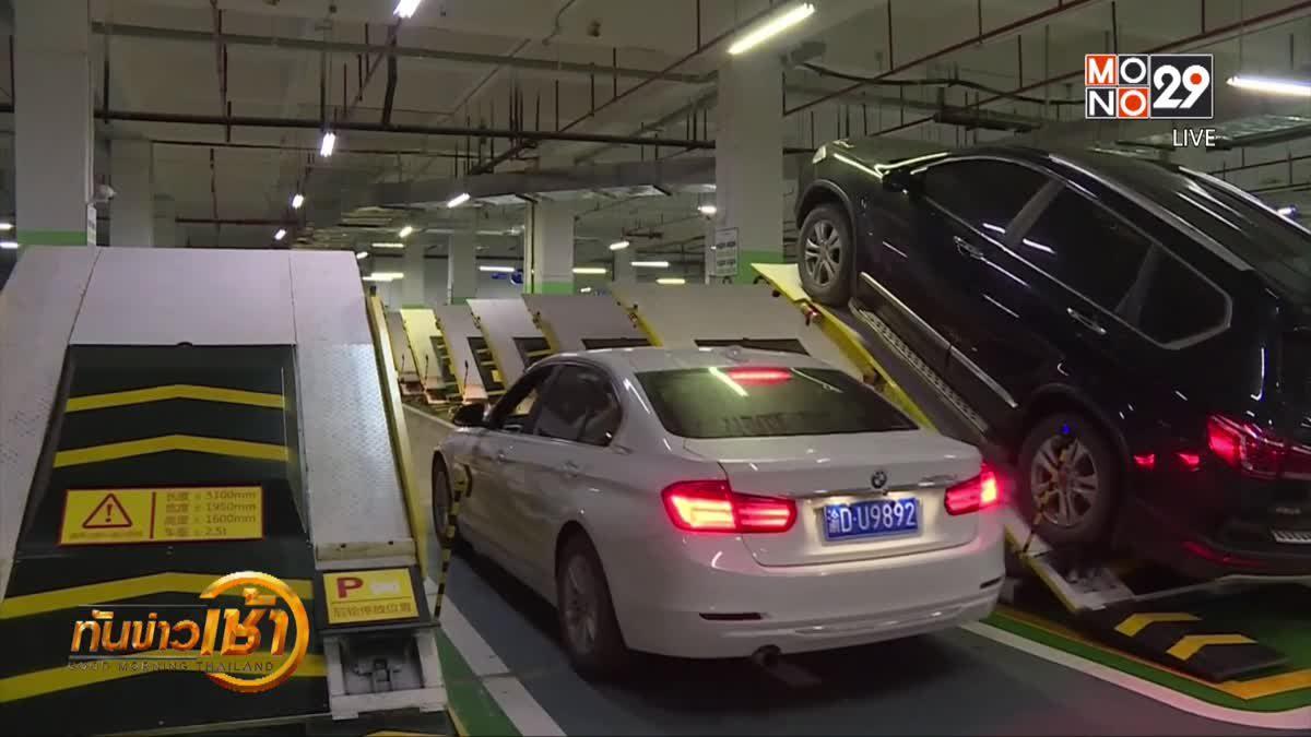 ที่จอดรถอัจฉริยะแบบทแยงมุมแห่งแรกในจีน