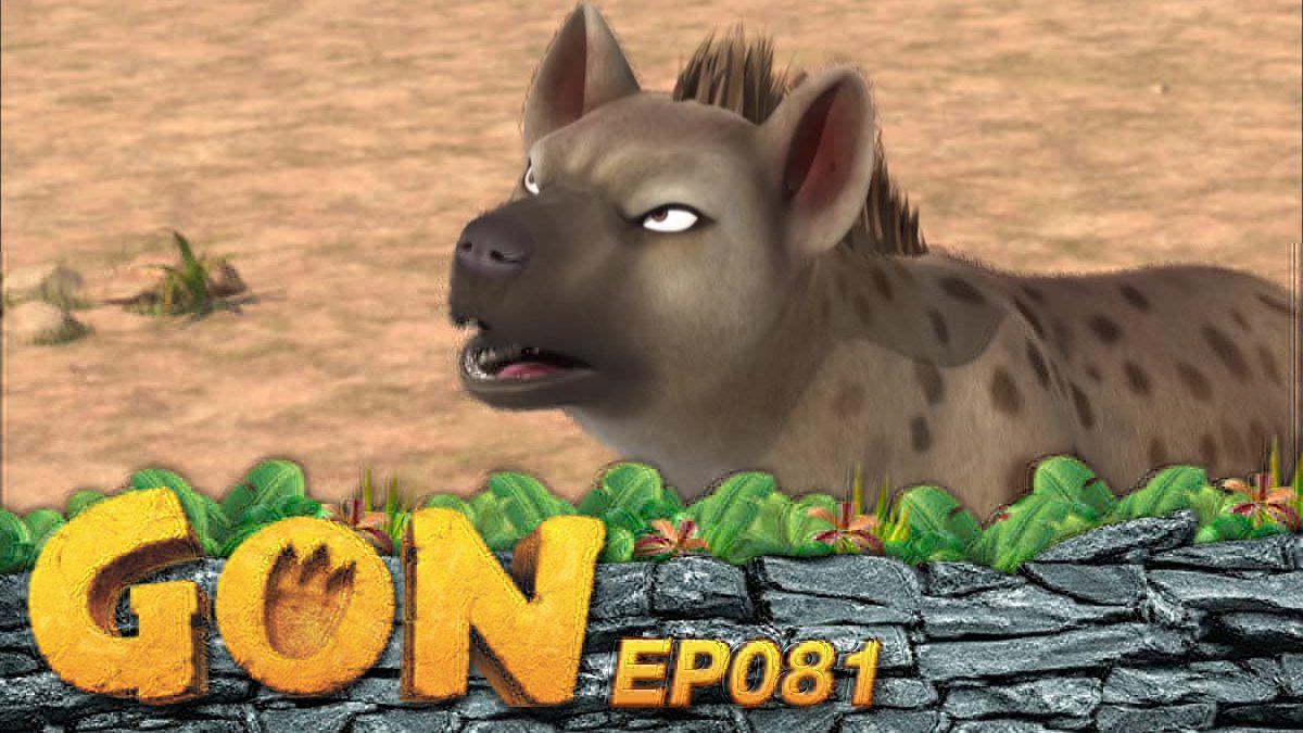 Gon EP 081