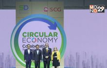"เอสซีจี จัดงาน ""SD Symposium 10 Years: Circular Economy – Collaboration for Action"""