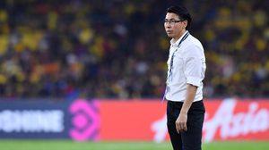 เกมหน้างานหนัก! ตัน เชง โฮ 'เราน่าจะชนะไทยสัก 1-0 เป็นอย่างน้อย'