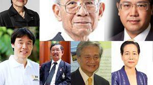 เปิดชื่อคณะกรรมการ 'มูลนิธิหอชมเมืองกรุงเทพมหานคร'