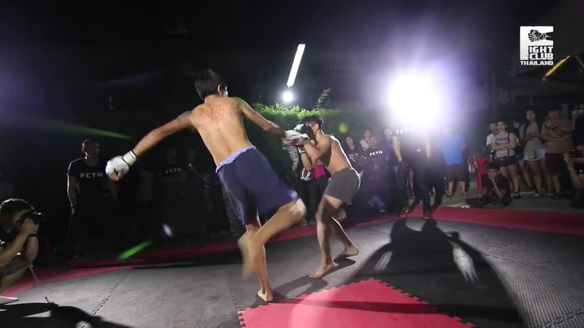 FIGHT CLUB THAILAND สำเพ็งสองCross bone เล้ง(Leng) x ท็อป ไชยา(Top-Chaiya) คู่ที่269.mp4