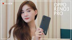 รีวิว OPPO Reno3 Pro สมาร์ทโฟนรุ่นแรกของโลก ที่มาพร้อมกล้องหน้าคู่ชัดสุด 44MP