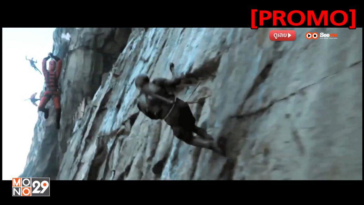 G.I. Joe: Retaliation จี.ไอ.โจ สงครามระห่ำแค้นคอบร้าทมิฬ [PROMO]