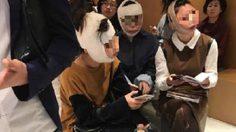 สาวจีน ศัลยกรรม จนหน้าเปลี่ยน เลย ตม.เกาหลีใต้ กักตัว เพราะหน้าไม่เหมือนในพาสปอร์ต