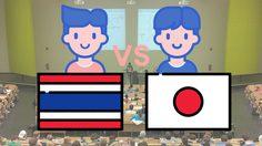 ข้อแตกต่างระหว่าง มหาวิทยาลัยไทย กับมหาวิทยาลัยญี่ปุ่น