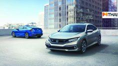 Honda Civic ปี 2019 จะมาพร้อมกับเทคโนโลยีใหม่ทั้งตัว Sedan และ Coupe