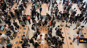 กลุ่มผู้บริโภคในจีน เรียกร้องให้ Apple เยียวยาผู้ตกเป็นเหยื่อการถูกขโมยเงินผ่าน Apple ID