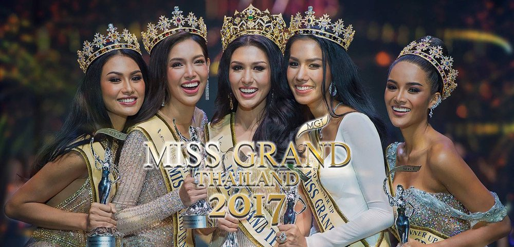 Miss Grand Thailand 2017