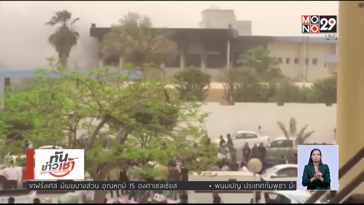 เกิดเหตุโจมตีในลิเบีย ตาย 16