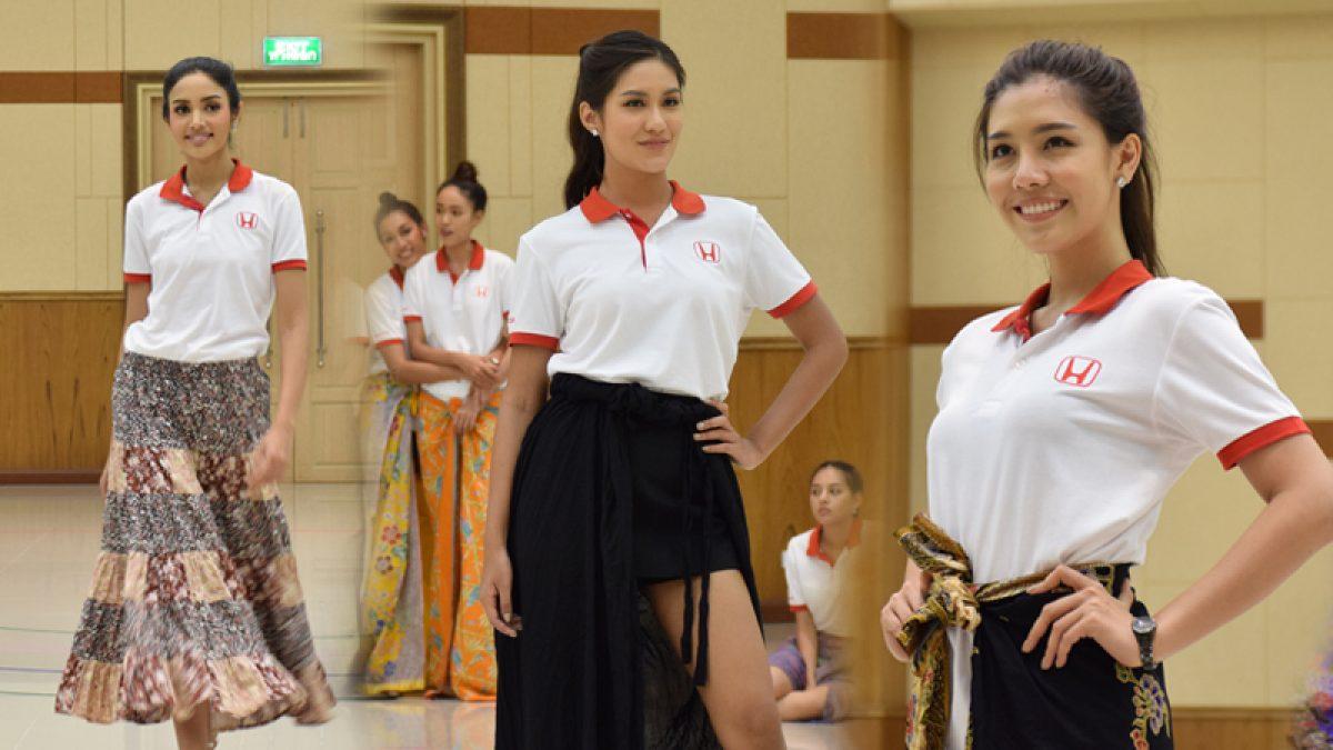 ส่อง!! สาวๆ ผู้เข้าประกวด มิสยูนิเวิร์สไทยแลนด์ 2018 ซ้อมเดิน ก่อนขึ้นเวทีจริง