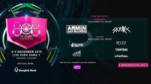 808 Festival 2018 สุดยอด Production ระดับโลก นำโดย Armin Van Buuren และ Skrillex