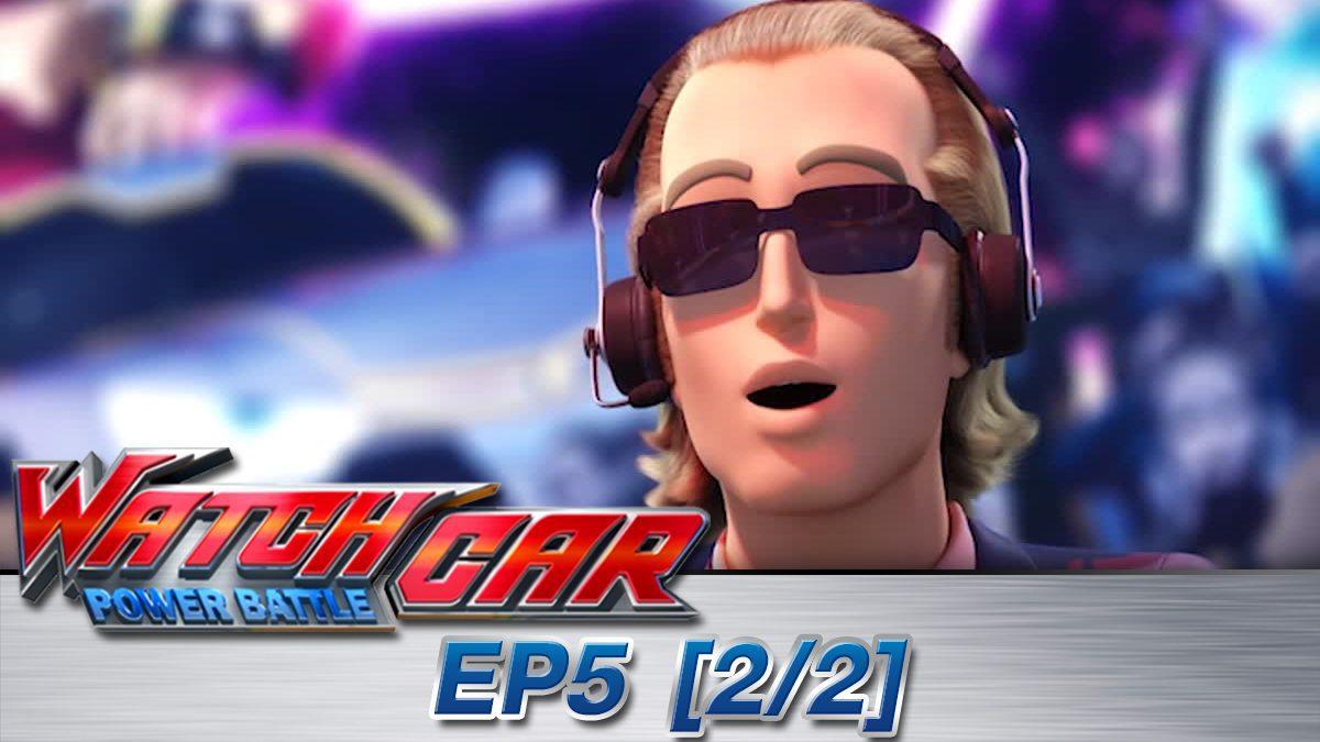 Power Battle Watch Car EP 05 [2/2]