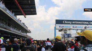 บรรยากาศ MotoGP PIT LANE WALK สนามช้าง อินเตอร์เนชั่นแนล เซอร์กิต