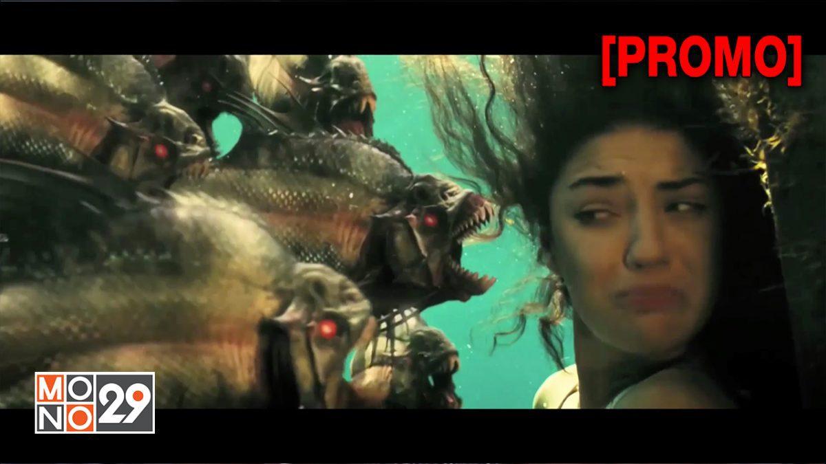 Piranha 3D ปิรันย่า กัดแหลกแหวกทะลุ ภาค 1 [PROMO]