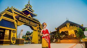 """เที่ยวกินเล่นแบบไทยๆ ที่  """"สวนไทย พัทยา"""" จังหวัดชลบุรี"""