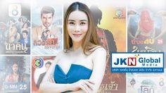 แอน JKN เจ้าแม่คอนเทนต์ กินรวบ 5 ช่องทีวีดิจิตอลชั้นนำในไทย ปิดดีลกวาดรายได้ทั่วโลกมหาศาล