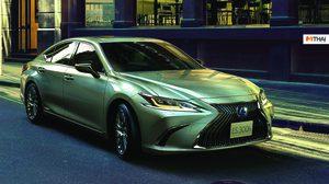 Lexus เตรียมเปิดตัว Lexus ES 2019 รุ่นกระจกดิจิทัล ในญี่ปุ่น ราคาเริ่ม 1.6 ล้าน