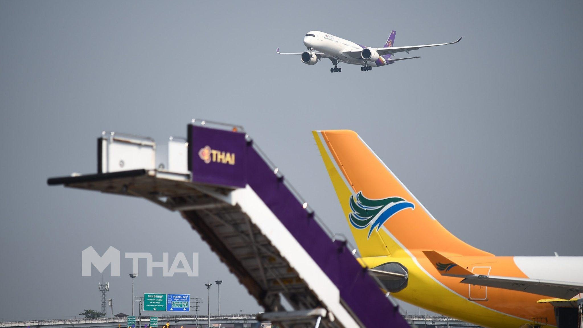 'การบินไทย' ปี 63 ขาดทุนกว่า 1.4 แสนล้านบาท