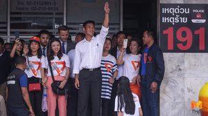 แอมเนสตี้ เรียกร้องให้ทางการไทย ยุติการใช้ศาลทหารไต่สวนคดีต่อพลเรือน